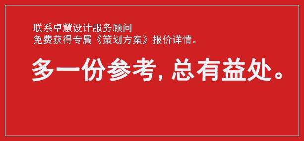 北京高端网站建设