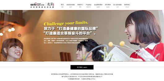 虎牙国际官网